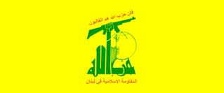 d-hezbollah.png